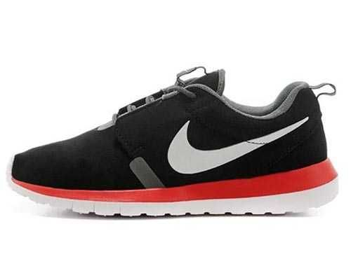 huge discount 25222 995a5 ... Hyperfuse Br Sneakers  httpswww.sportskorbilligt.se 1479 Nike Roshe One  Nm ...