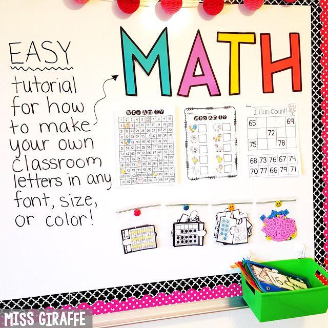 DIY Classroom Decor Bulletin Board Letters (Miss Giraffeu0027s Class - best of sample letter request extension payment due