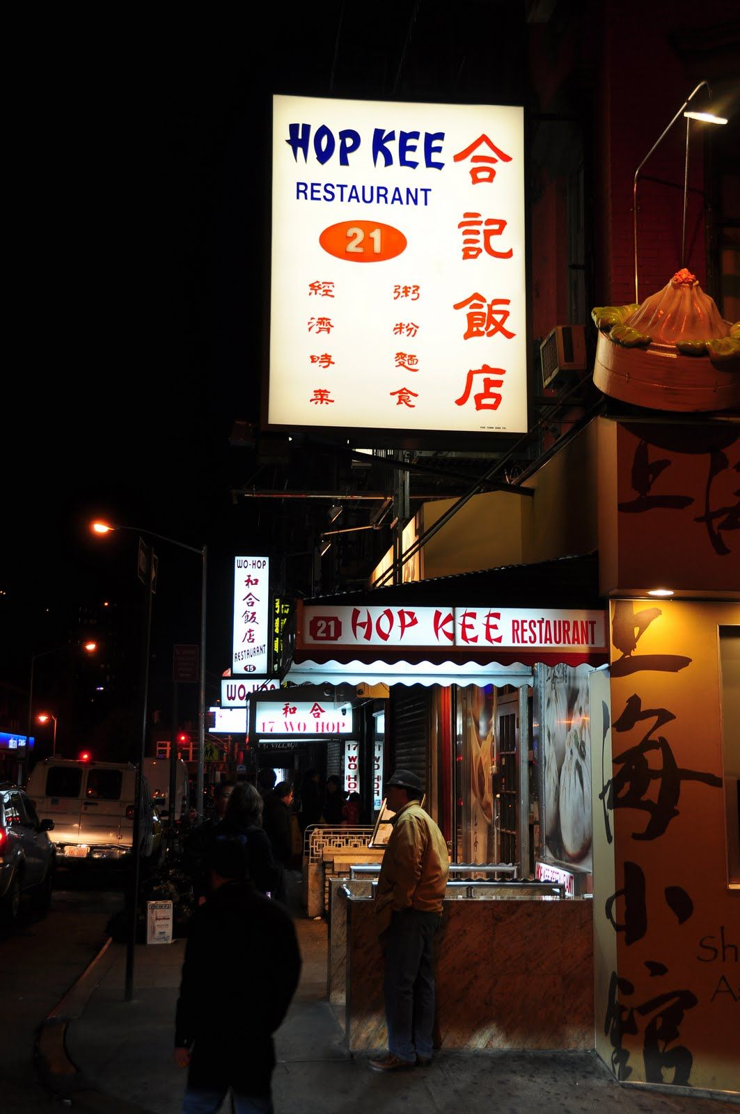 My Absolute Favorite Chinese Restaurant Open Til 2am But They Used To Stay For Us After Clubbing In Nyc Hop Kee Chinatown New York City