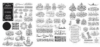 مجموعة زخارف اسلامية فيكتور Islamic Vector Designs 4art Laser And Cnc Router Vector Design Arabic Art Cool Drawings