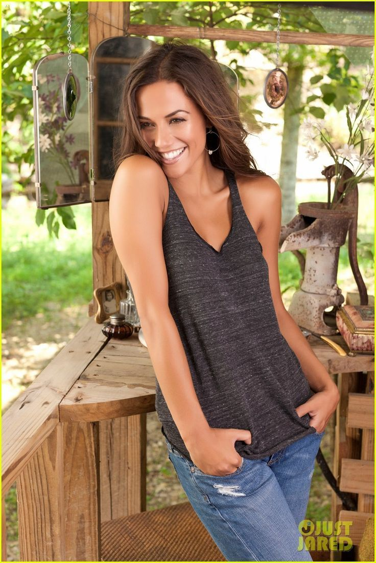 butt Is a cute Jana Kramer naked photo 2017