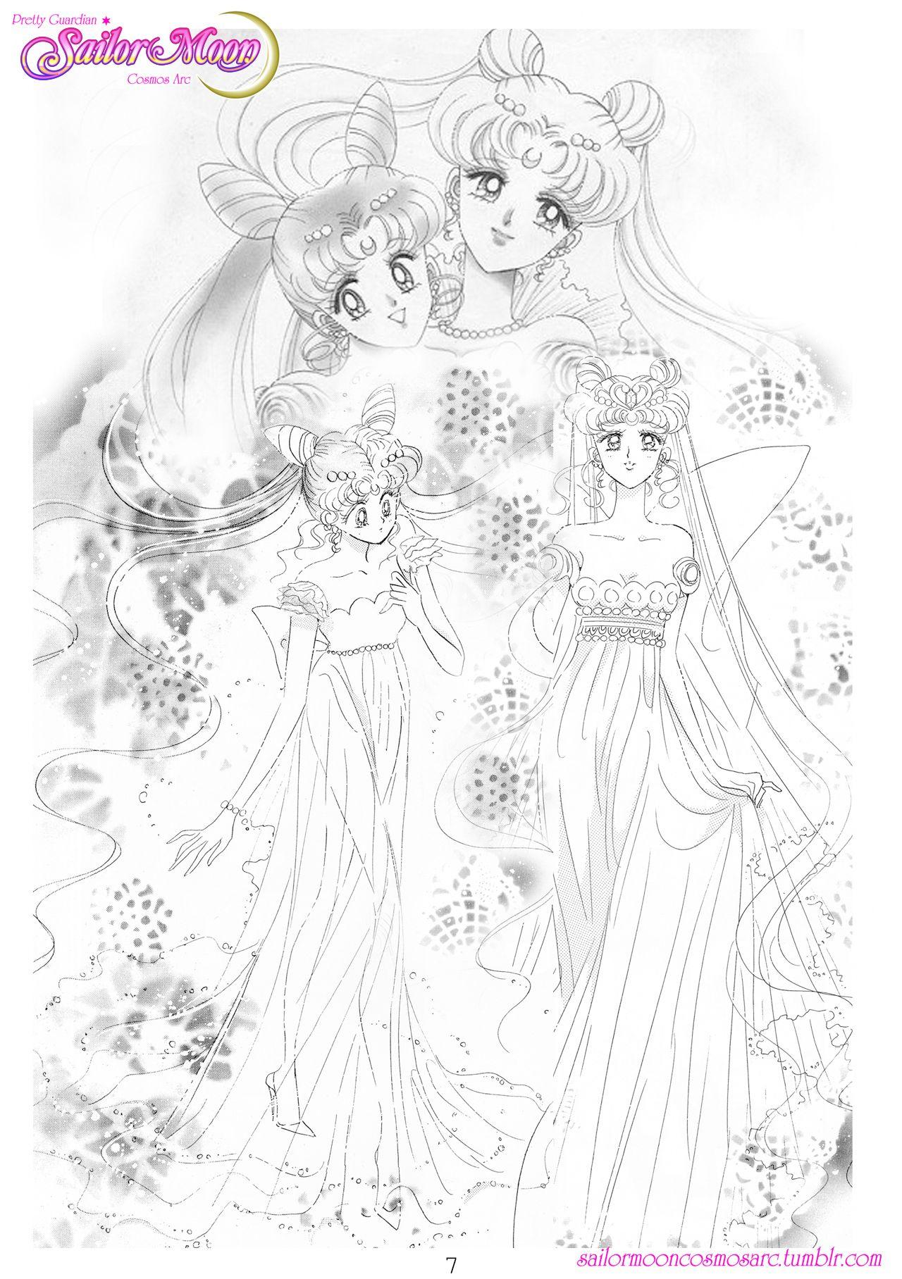 Princess Lady Serenity Tumblr Sailor Moon Coloring Pages Moon Coloring Pages Sailor Moon Wallpaper