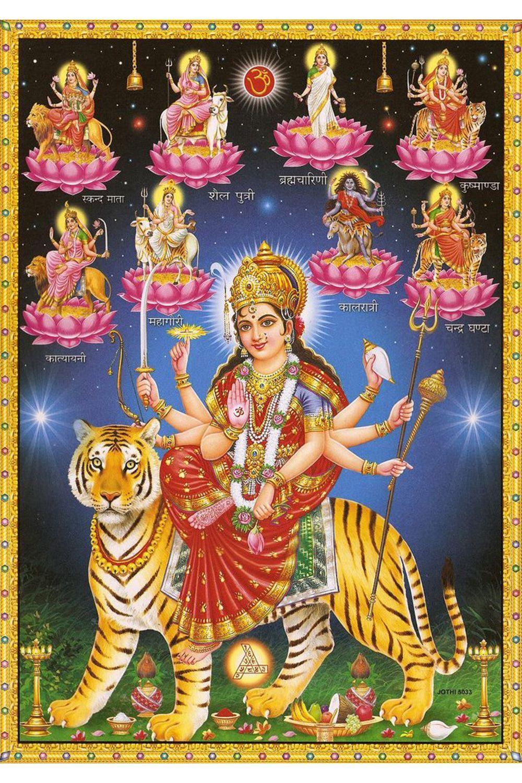 The Nine Forms Of The Hindu Goddess Durga Durga Picture Durga Maa Durga Goddess