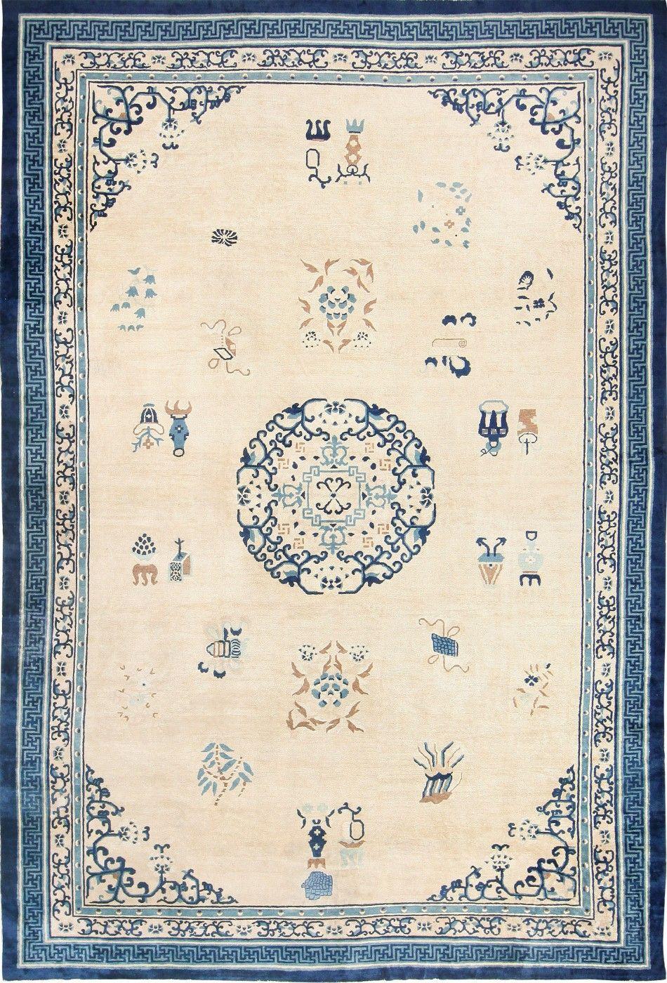 Large Antique Chinese Carpet 43981 Main Image By Nazmiyal Http Nazmiyalantiquerugs