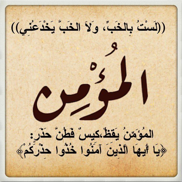 Pin By Rami Mohammed On صوره Calligraphy Arabic Calligraphy