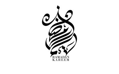 خطوط عربية جديدة تحميل تنزيل 2019 Ramadan Kareem Beauty Perfume Arabic Font
