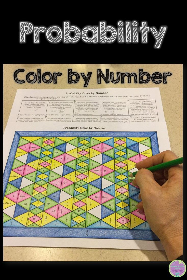 Probability Color By Number With Images Probability Math Math