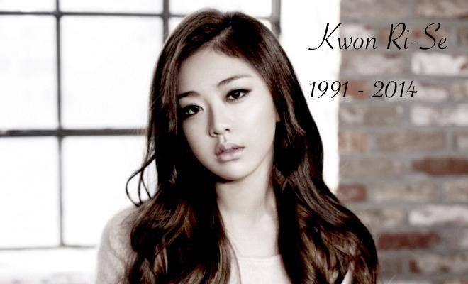 Breaking Ladies Code Rise Passes Away Celebrities Lady Korean Celebrities