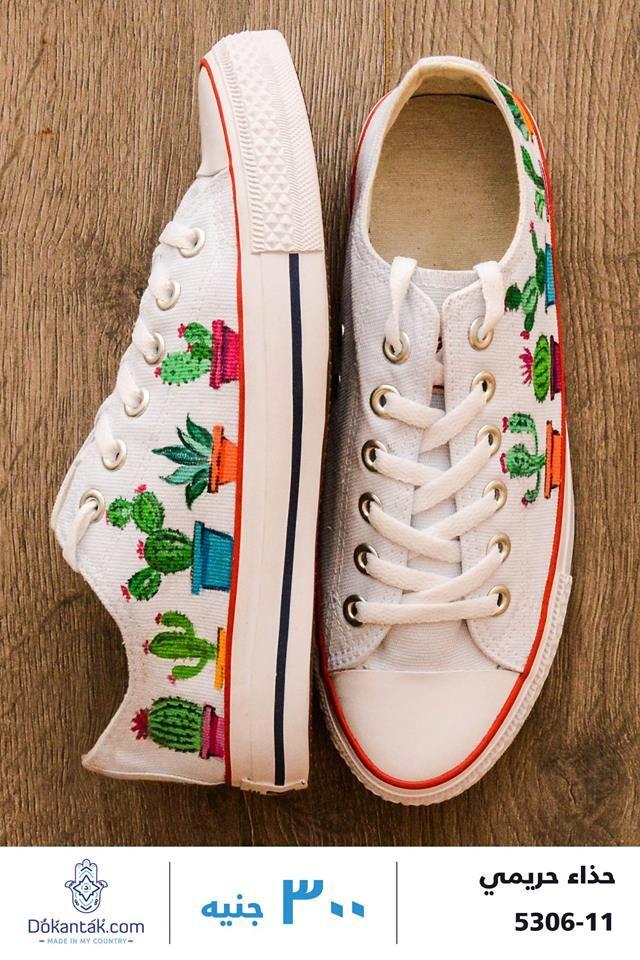 Zapatos Janbek Y Fashion Pin En Heba Tenis Diy De Pinterest qn8zz4xE1w