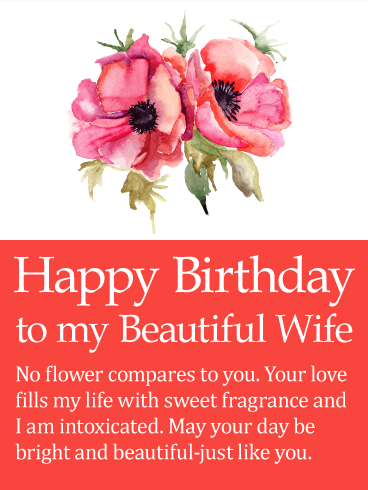 Your Love Fills My Life Happy Birthday Card For Wife Wish Your