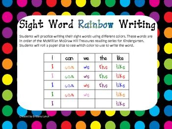 rainbow writing spelling words template.html