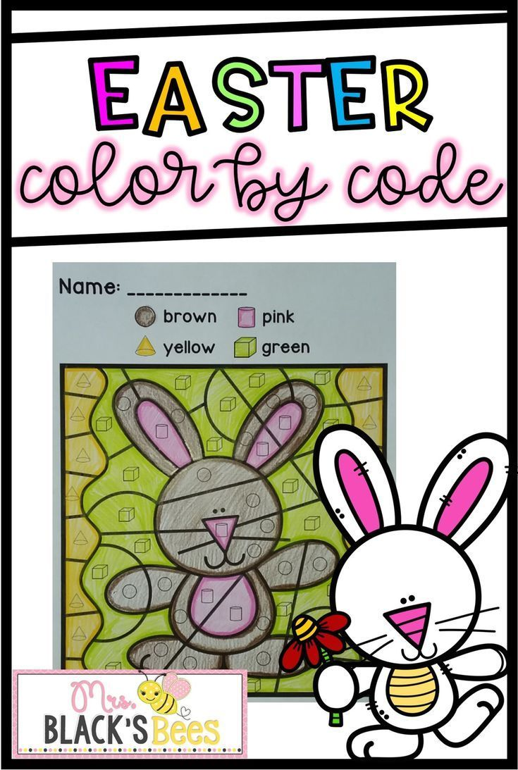 Easter- Color by Code | Easter, Early finishers and Morning work