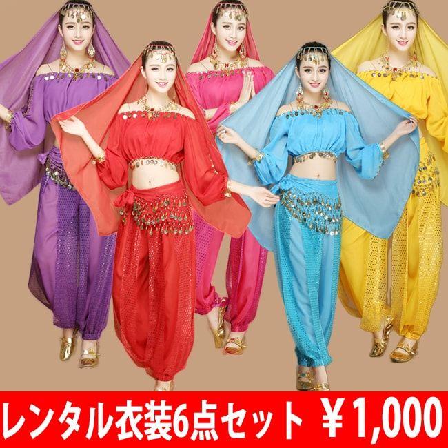 本日7月14日はポイント3倍!【レンタル】アラビアン衣装、レンタルコ? #RakutenIchiba #楽天