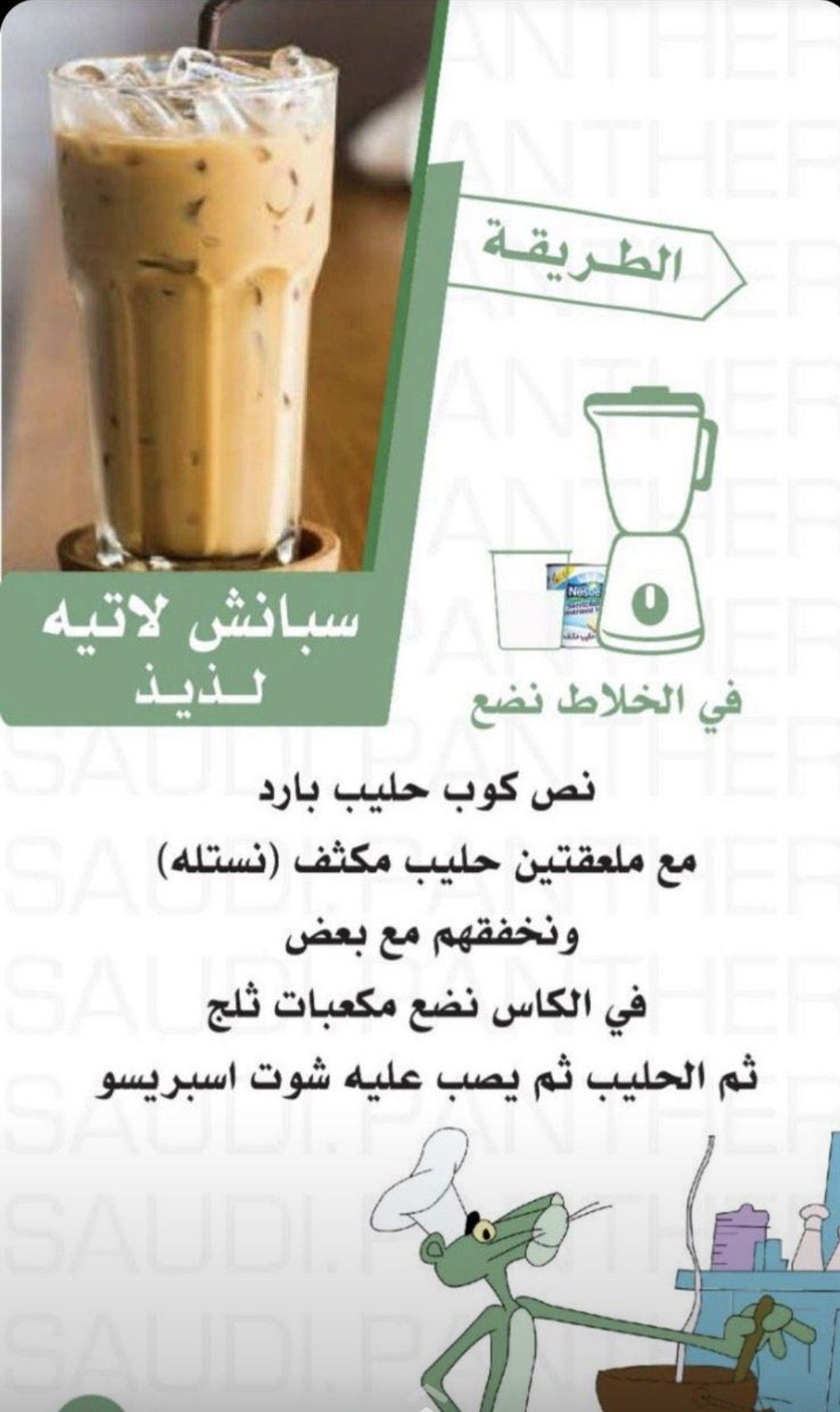 Pin By Soso Zayer On Foods Drinks Healthy Starbucks Drinks Coffee Drink Recipes Easy Coffee Recipes