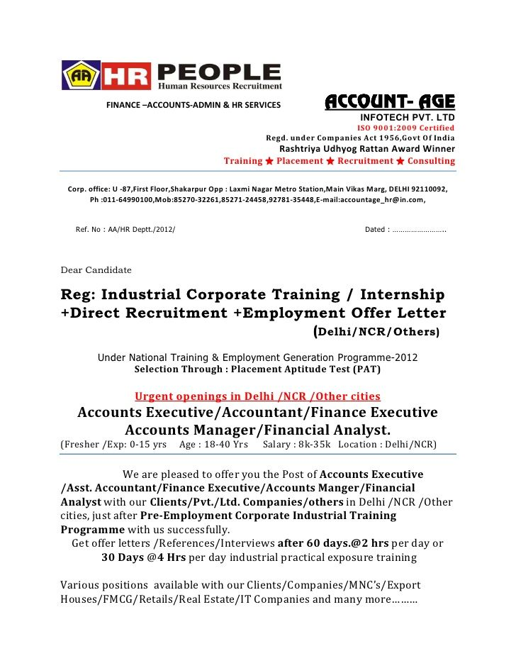 Offer Letter Finance Final Appointment Format Accountant Letters