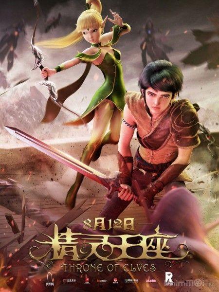 Long Chi Cốc 2: Tinh Linh Vương Tọa - HD