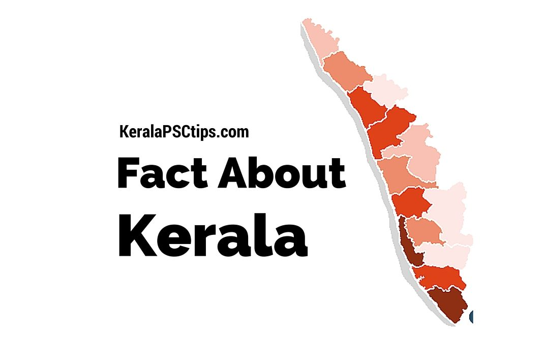 Kerala PSC questions in Malayalam: Facts about Kerala, GK Quiz
