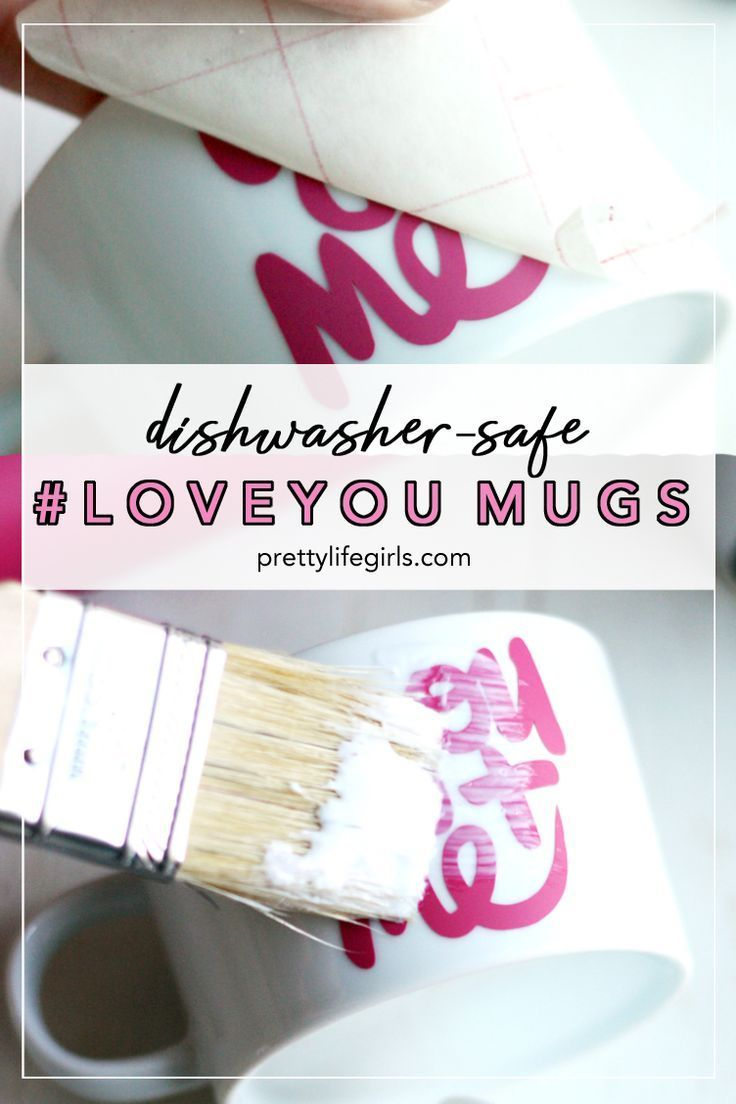 How to Make DIY I Love You Mugs | DIY Projects | Pretty Life Girls
