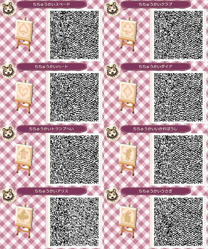 Alice In Wonderland Beach Pattern Acnl Animal Crossing New Leaf Qr