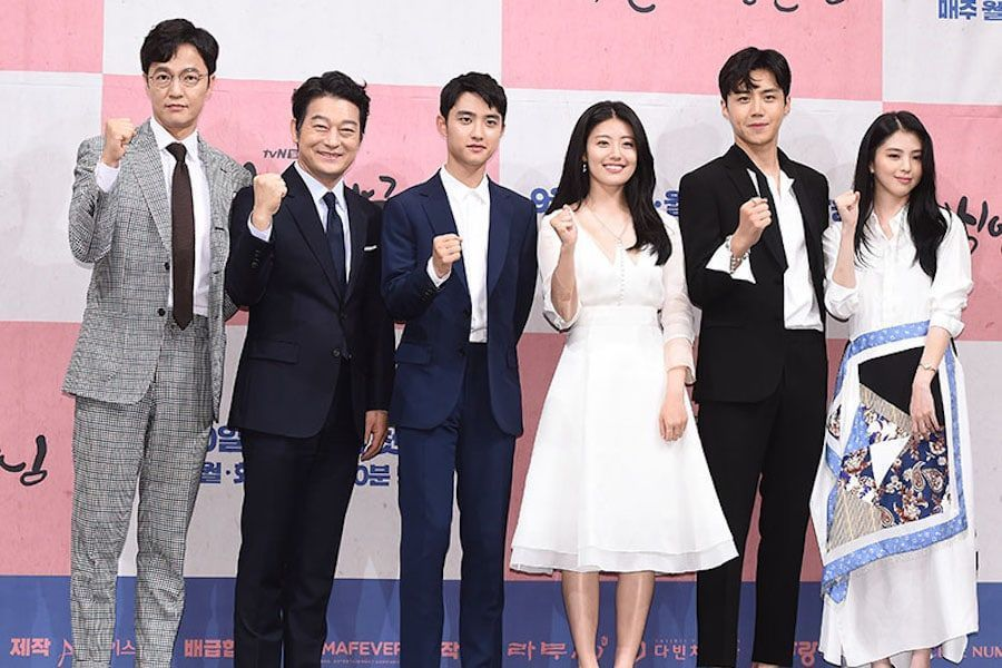 100 Days My Prince Cast To Go On Reward Vacation D O S Schedule