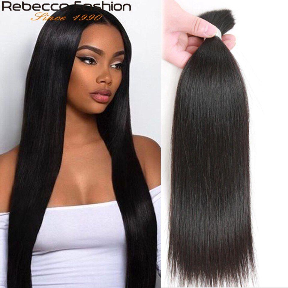 Rebecca Human Braiding Hair Bulk Remy Peruvian Straight Hair Bulk
