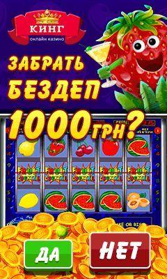азартные игры Bet казино