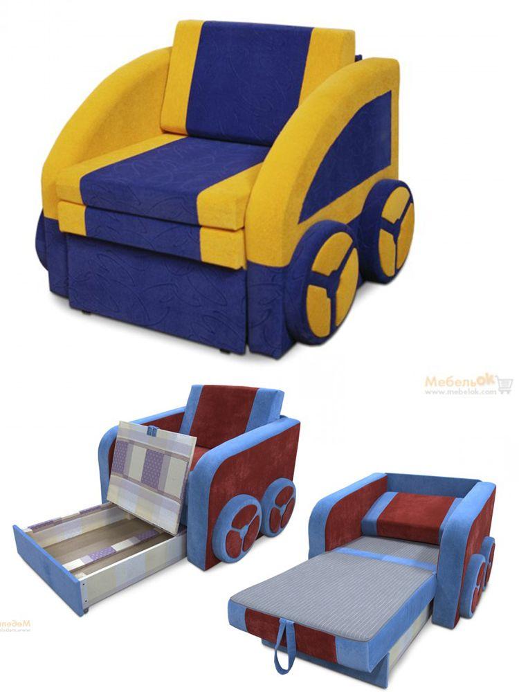 Kids sofa bed buggy car for boy small bedroom, детский диван в виде ...