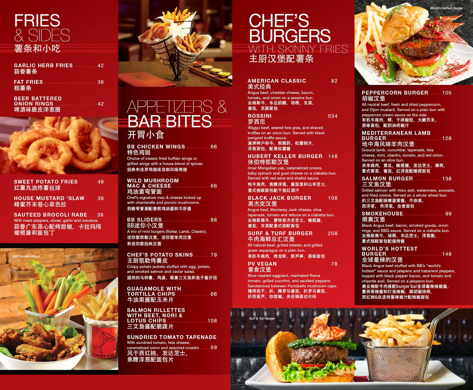 Bar menus burger bar menu design bar menu pinterest for Food bar menu