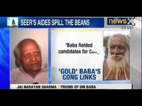 Unnao Gold Rush : Shobhan Sarkar's aide Om Baba was associated with Congress - NewsX