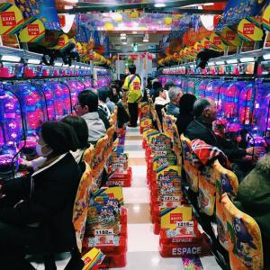 Pound Slots Casino Slot