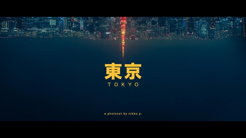Nikko Pascua On Behance In 2020 Tokyo Japan Nikko