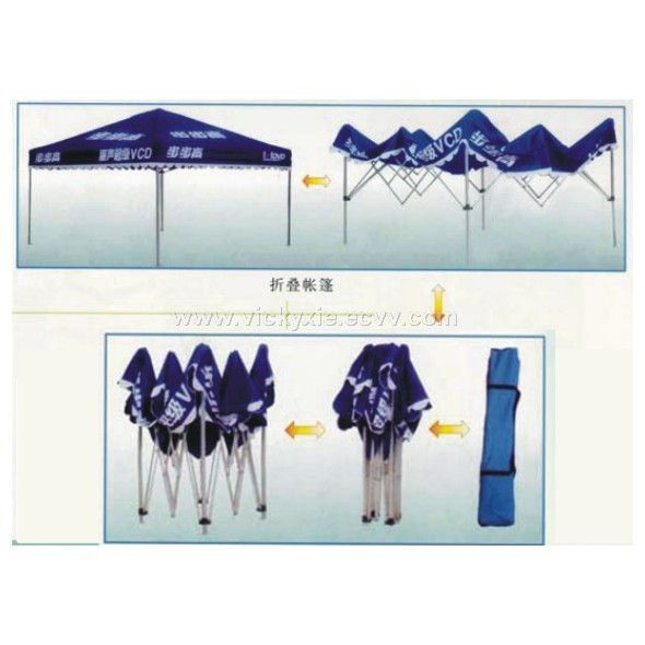 Tent Umbrella Square Tent  sc 1 st  Pinterest & Tent Umbrella Square Tent | Emergency Architecture | Pinterest ...