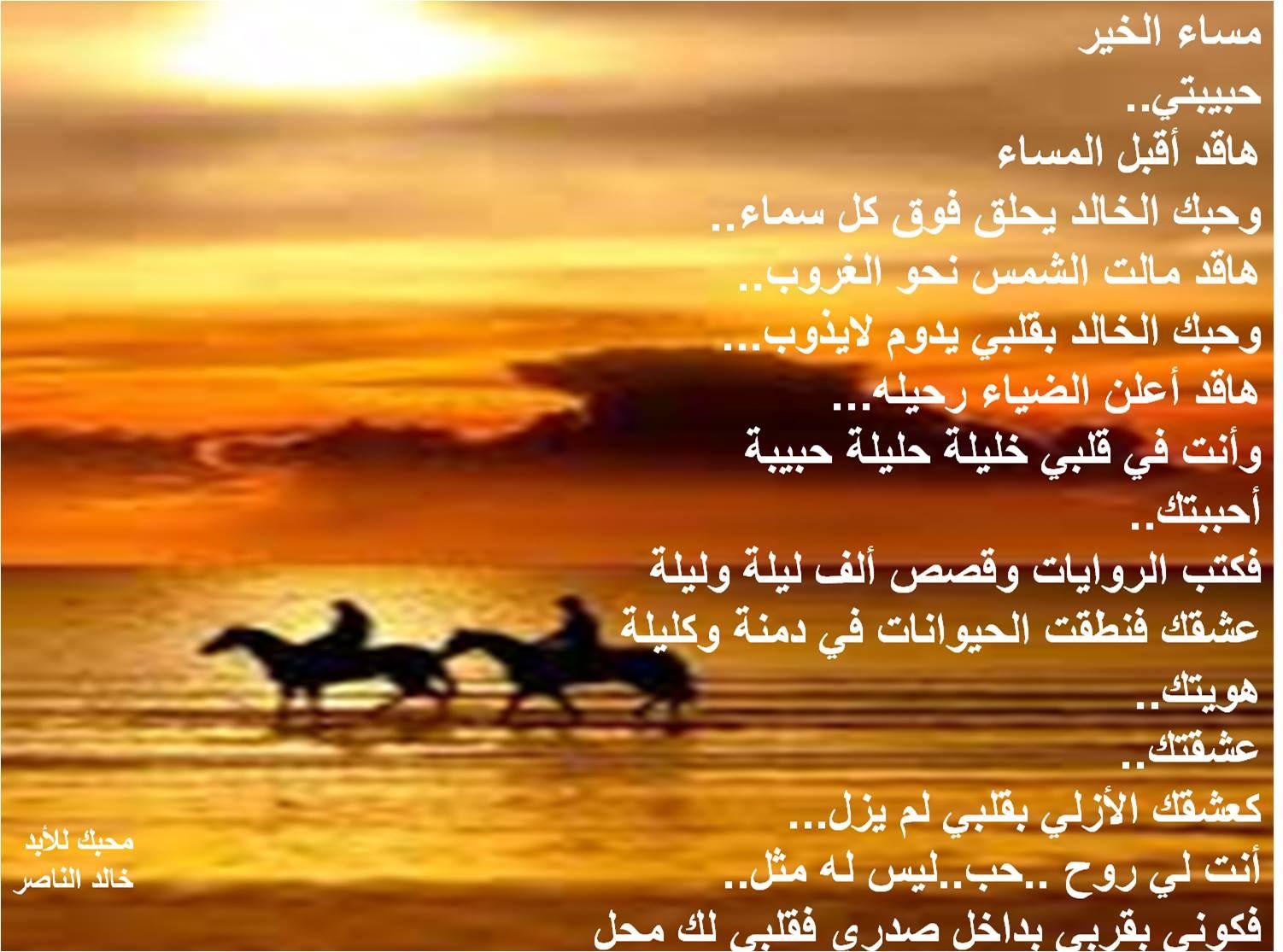 Pin By خالد الناصر آل درين On قصائد عشق بقلم خالد الناصر ال درين Movie Posters Poster Movies