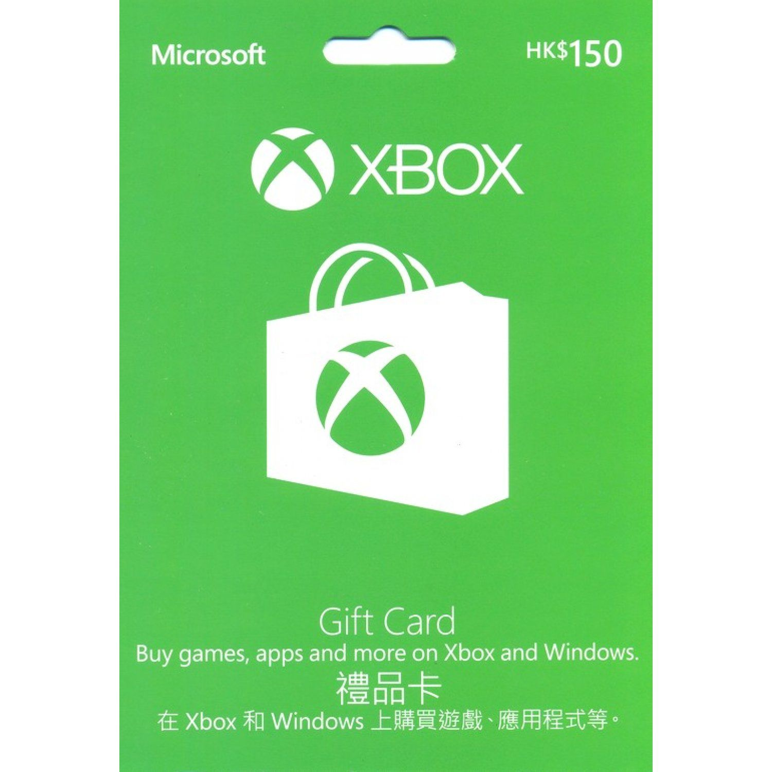 Xbox Gift Card HKD 150 digital (With images) Xbox gift