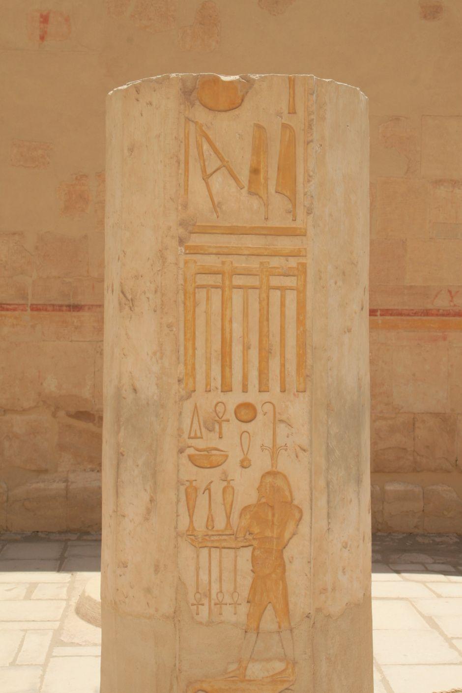 이집트 문양 - Google 검색