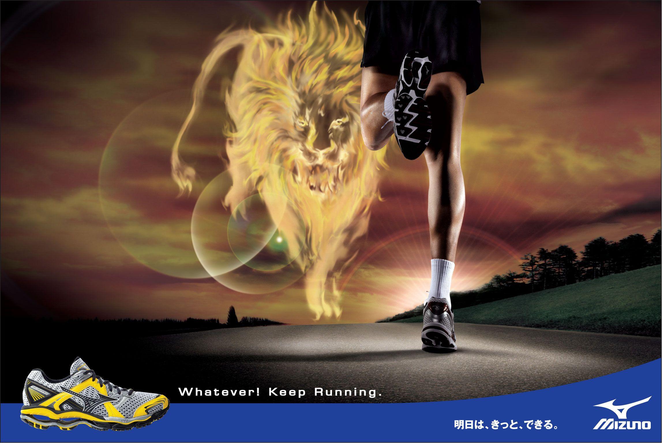 Puma : Mongolian Shoe BBQ | Ad Age