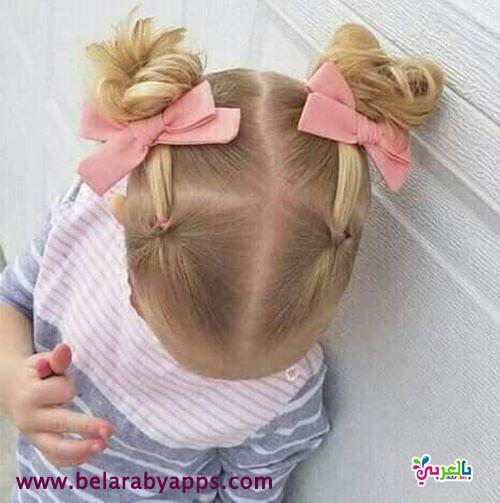 صور تسريحات اطفال اروع فورمات شعر للبنات تهوس Http Nicee Cc صور تسريحات اطفال اروع فورمات شعر French Braid Hairstyles Messy Short Hair Braided Hairstyles