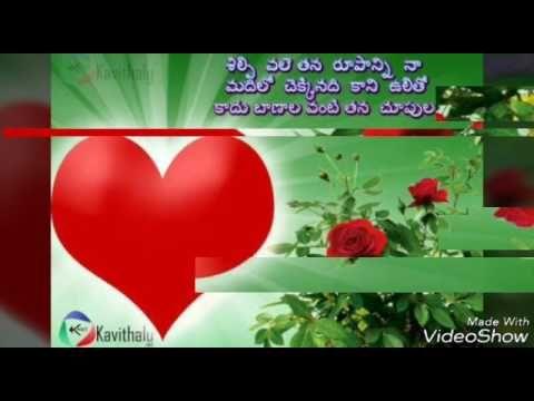 Good Morning Wallpaper Telugu Song Youtube Good Morning Good