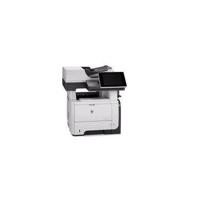 hp laserjet 500 m525c monochrome laser multifunction printer cf118a