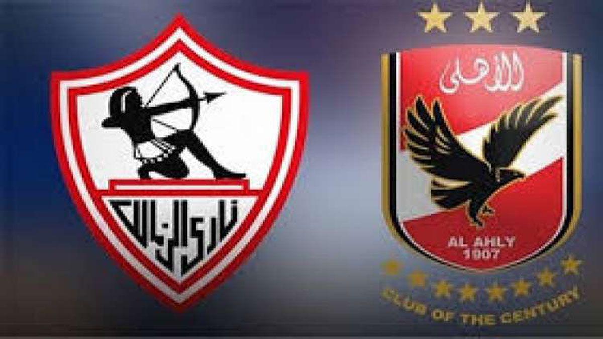 مباراة الاهلي المصري اليوم بث مباشر