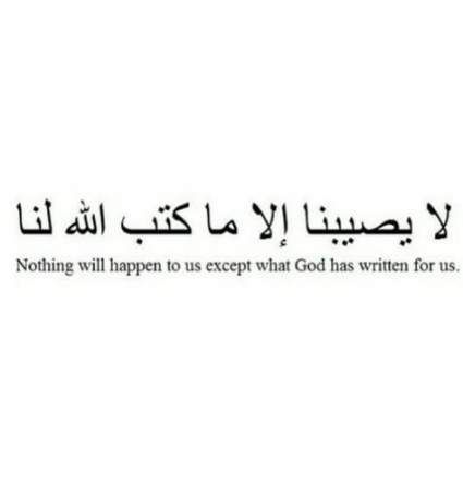 48 Ideas For Tattoo Ideas Quote Arabic Tattoo With Images