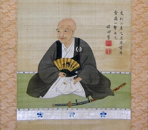 Kanamori Nagachika