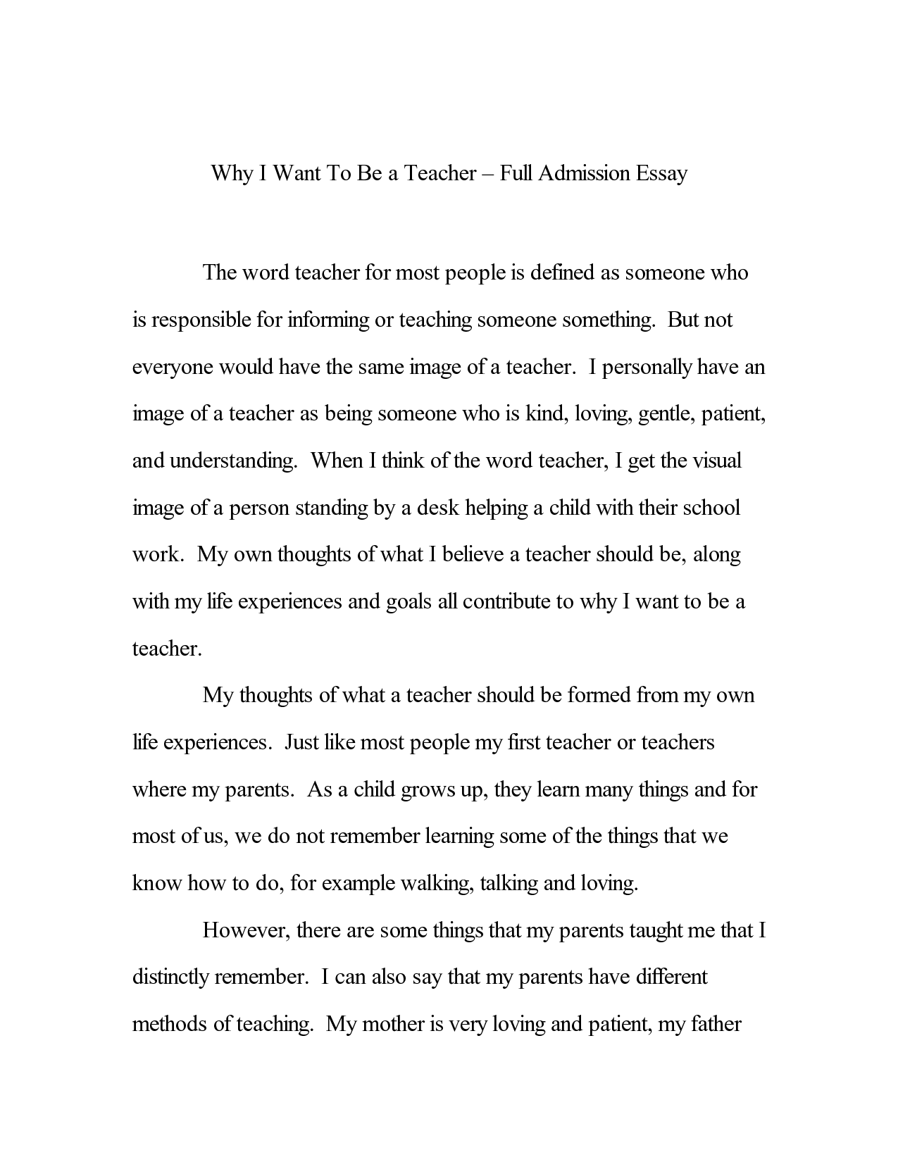 sample essays for college entry