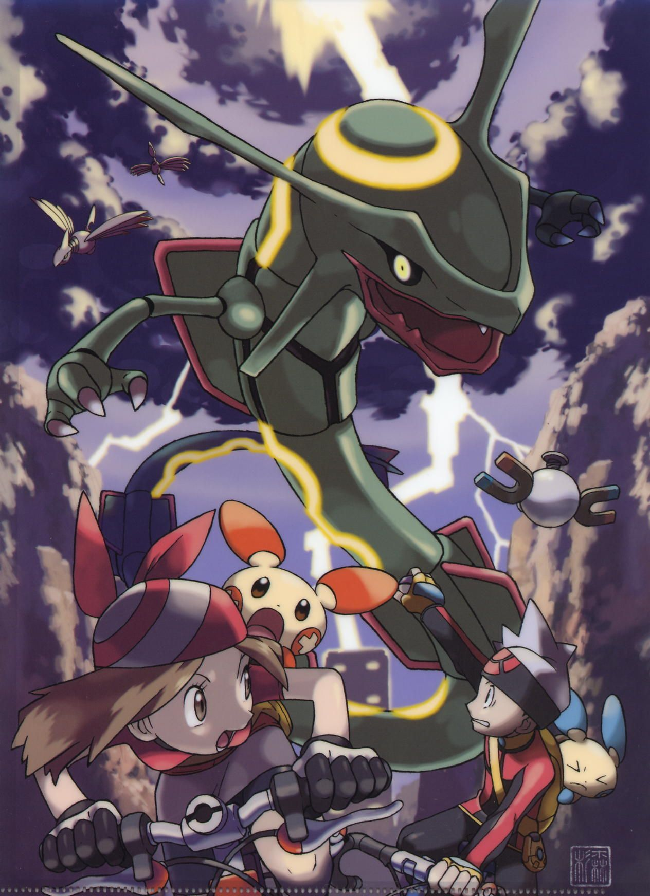 http://www.pidgi/wiki/images/b/b3/rayquaza%27s_imperial_wrath