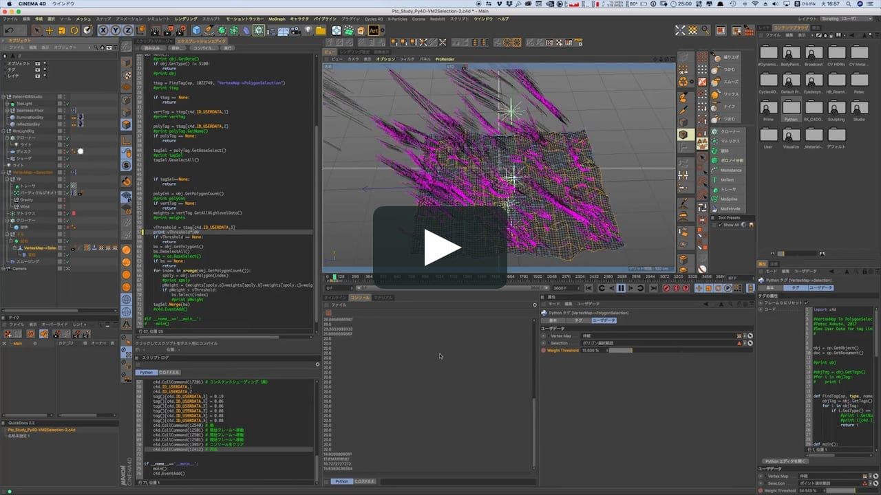 Pin by cameron linderman on c4d scripting python | Map, The