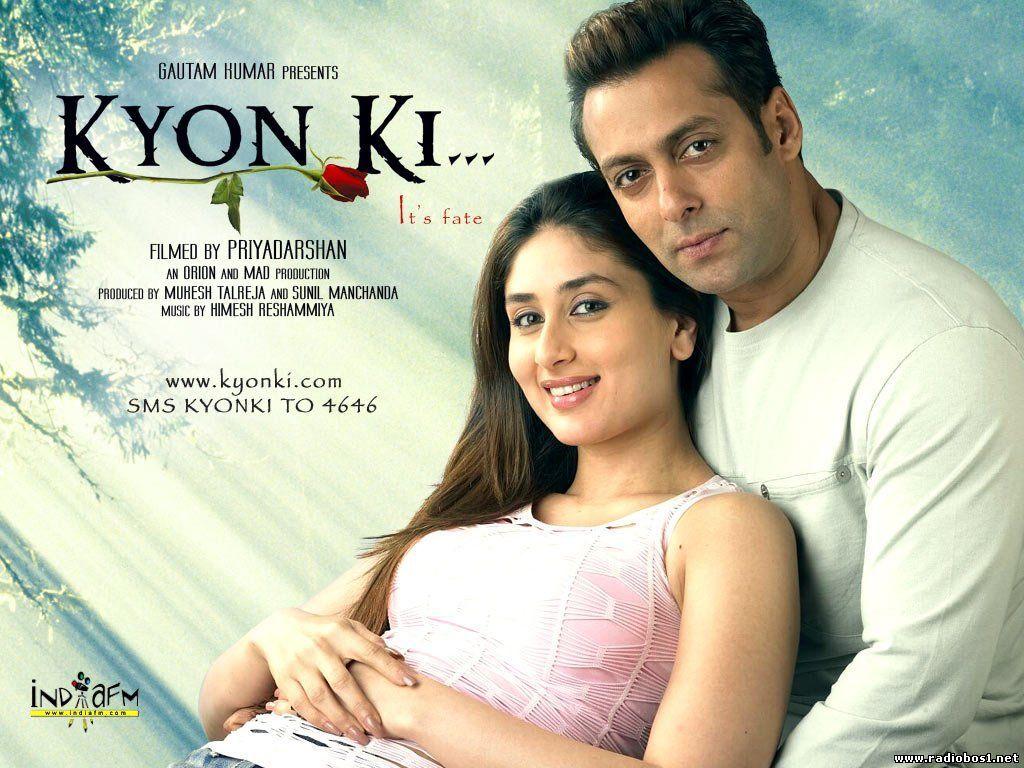 Filme Indiene Subtitrate Noi 2016