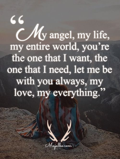 My One And Only Love Quotes Quotessayings Love Quotes Quotes