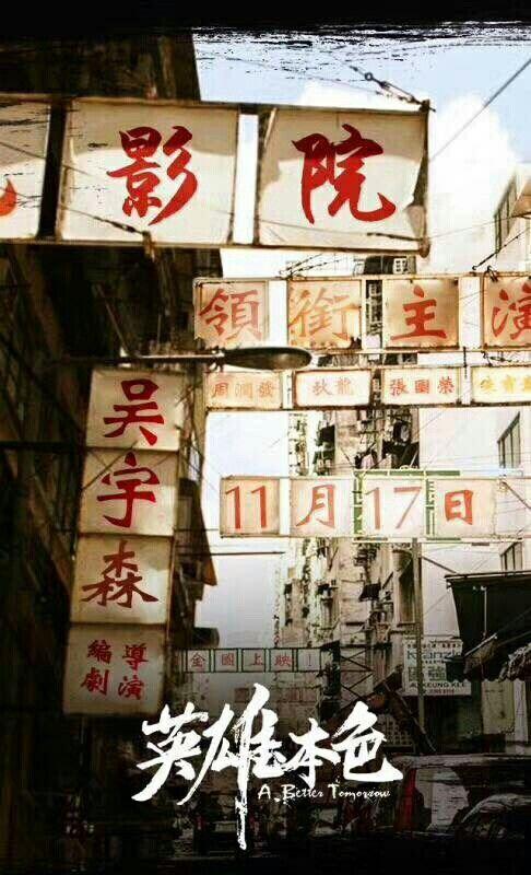 み とれる 漢字