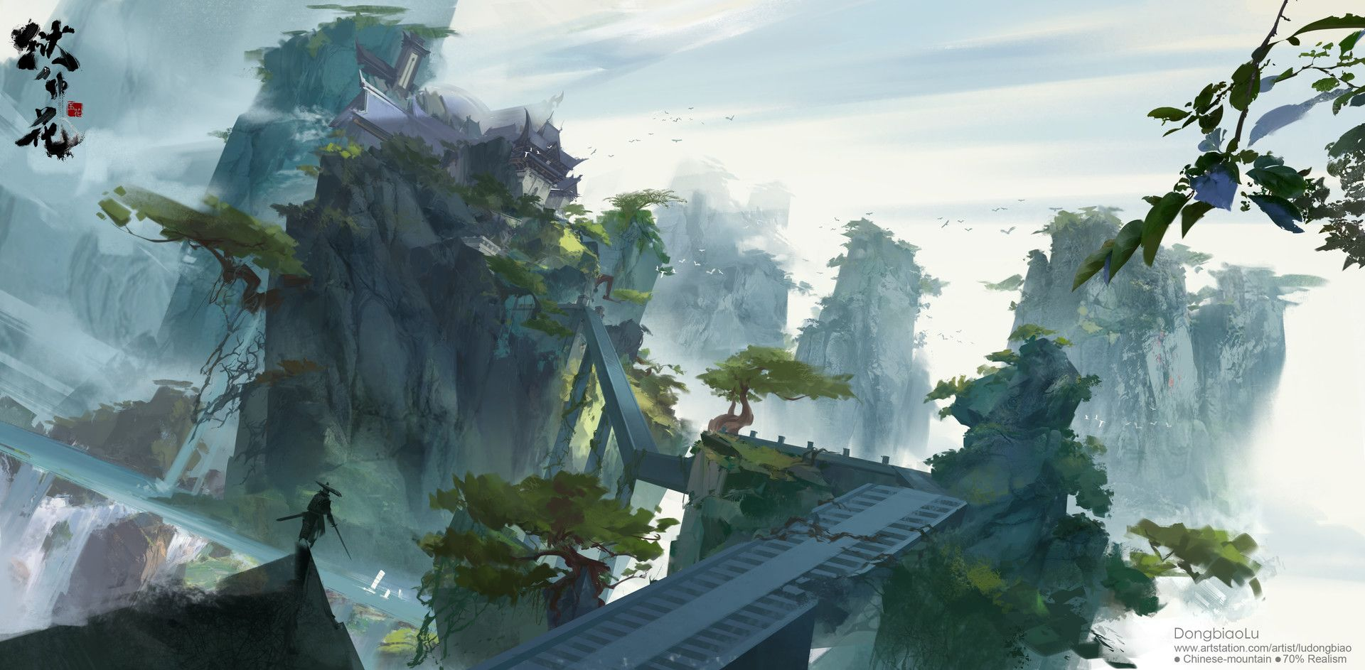 Artstation Chinese Mountains Dongbiao Lu 70 Realistic Dongbiao Lu Fantasy Art Landscapes Fantasy Landscape Environment Concept Art