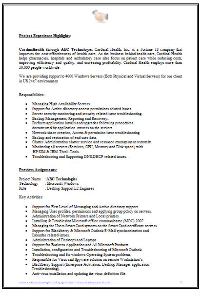 Desktop Support Resume Sample Free Download Software Engineer Resume 2  Career  Pinterest